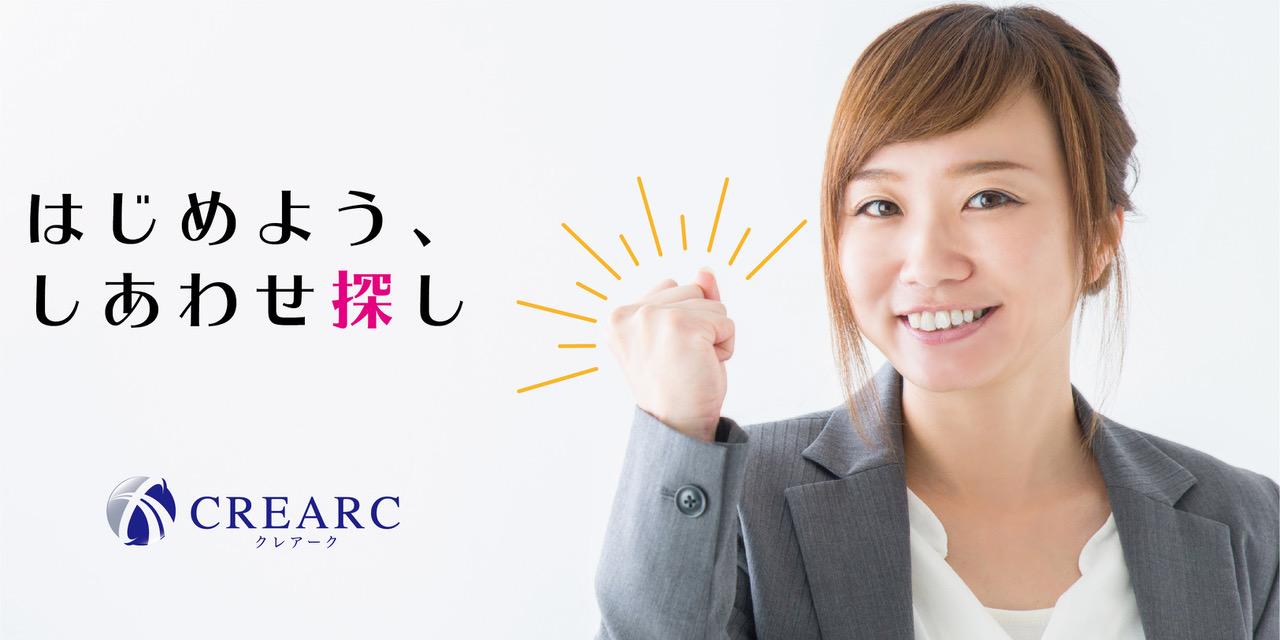 CREARC株式会社